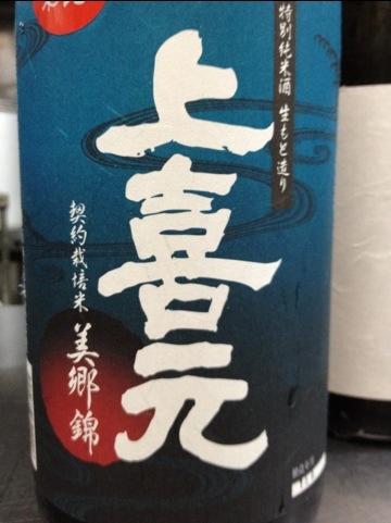 20111110-015752.jpg